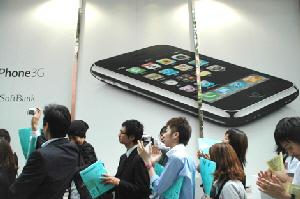iphone.jpg.jpg